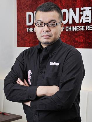 chef_ishida